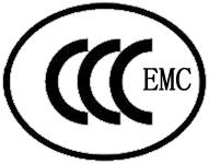 白CCC认证标志-EMC
